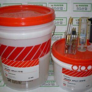 Fosroc Nitofill EPLV Keo epoxy độ nhớt thấp