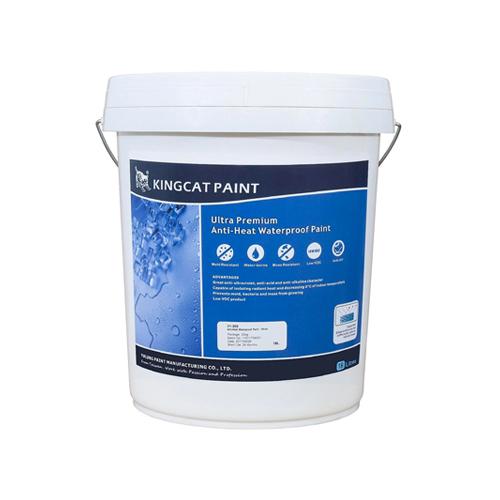 Kingcat Paint K1-917 - Sơn sàn chống mài mòn gốc nước